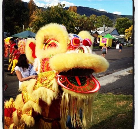 Go For Gold Festival, Nundle NSW