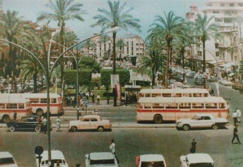 Beirut before the war