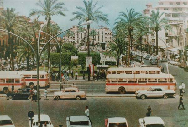 Beirut before the war