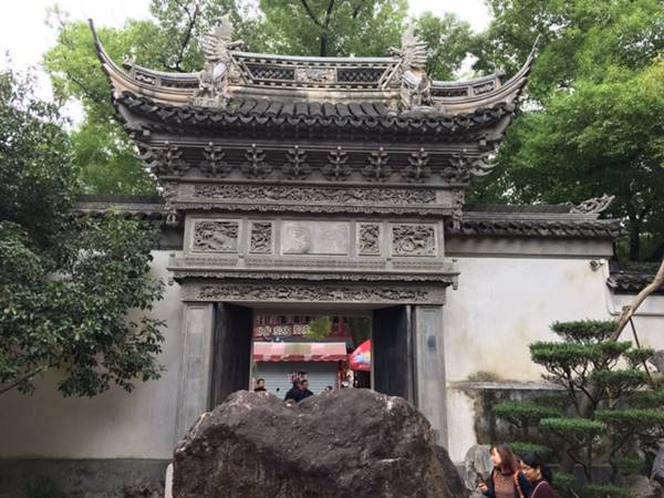 The gates to Yu Garden